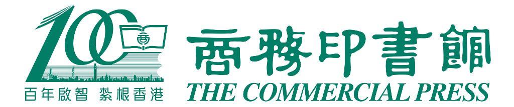 Cp_100th_logo